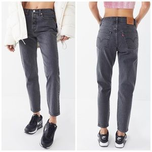 NEW Levi's Wedgie Straight Leg High Rise Mom Jeans